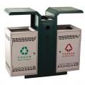 Thùng đựng rác ngoài trời 2 ngăn phân loại rác thải A-58G