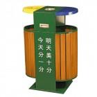 Thùng rác ngoài trời 2 ngăn phân loại rác thải TLJA37X
