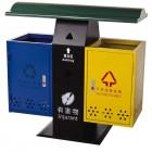 Thùng đựng rác kim loại ngoài trời 2 ngăn phân loại rác thải A-58B