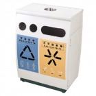 Thùng đựng rác ngoài trời 2 ngăn phân loại rác thải A-78K